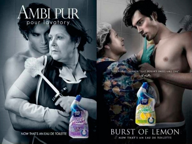 примеры отличной рекламы